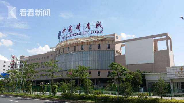 中国特产城号称中国唯一的少数民族名优产品国际化流通平台。