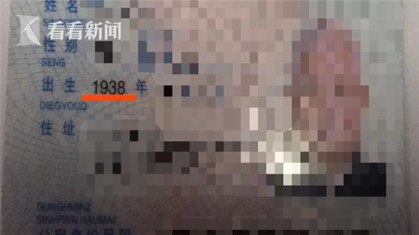 微信截图_20200102164748.png