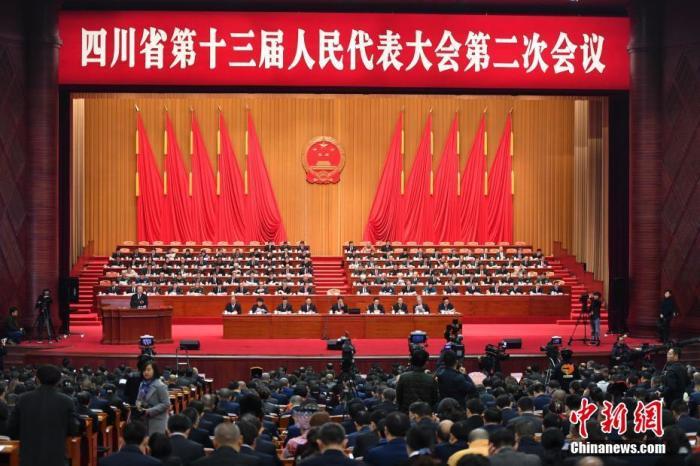 2019年1月14日,四川省第十三届人民代表大会第二次会议在成都开幕。中新社记者 张浪 摄