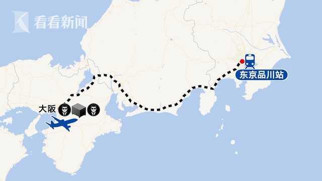 东方新闻戈恩2.jpg