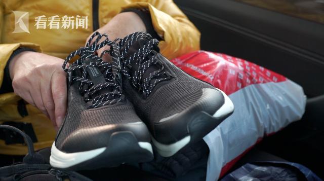 馬玉萍為兒子準備的新鞋子