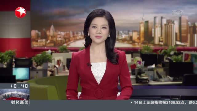 上海:虹桥商务区近期将再迎1500亿元投资
