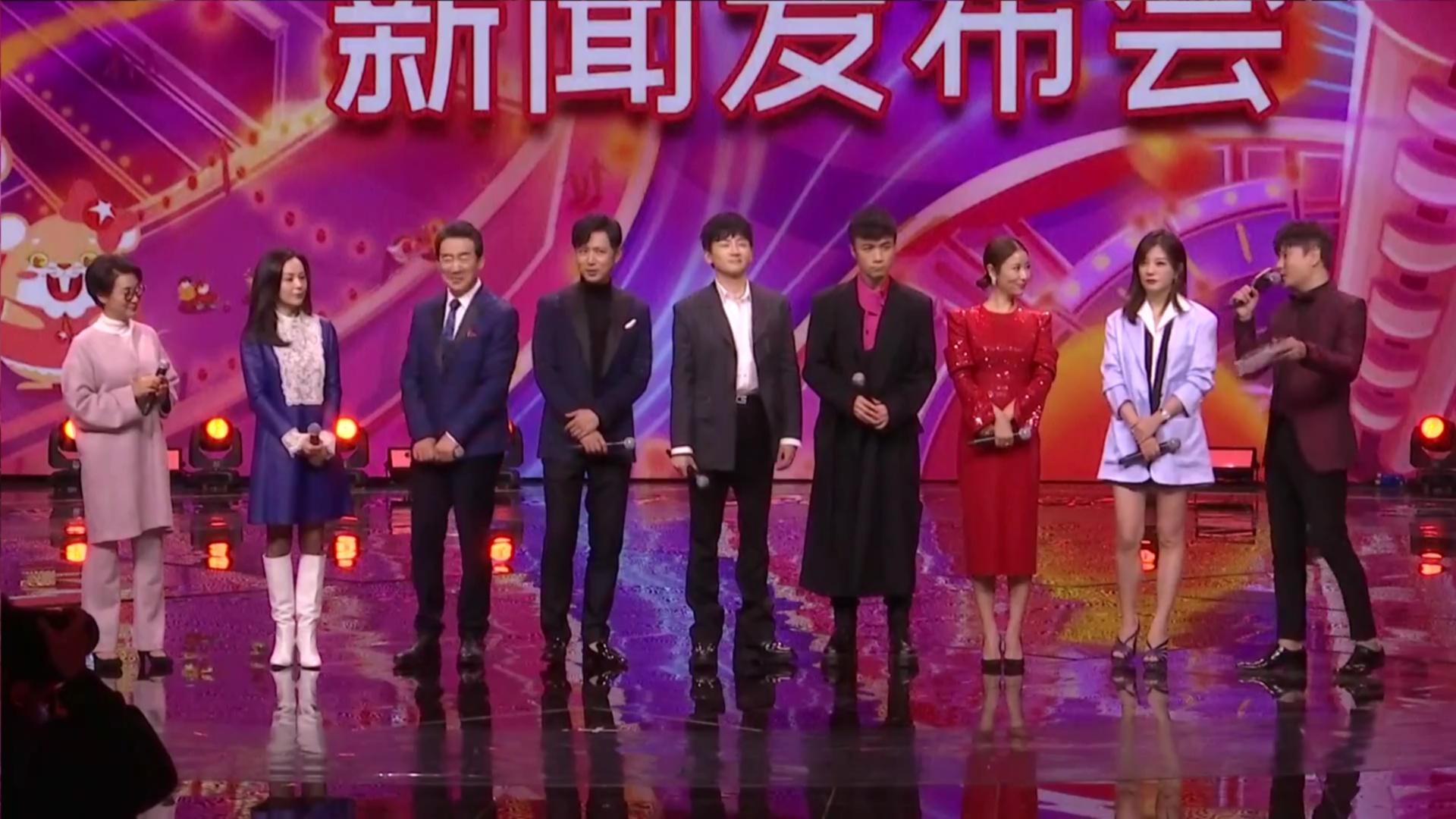 《春满东方•2020东方卫视春晚》上海发布会
