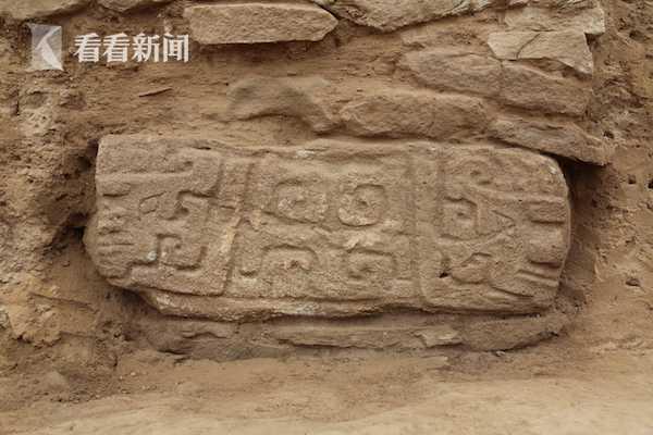 皇城台大台基南护墙出土石雕1.JPG