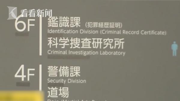 视频|警务午休跑女同事家偷拍不留痕迹 警局:专业的