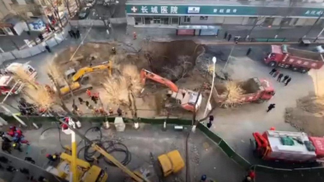 西宁市路面塌陷事件搜救结束 9人遇难1人失踪
