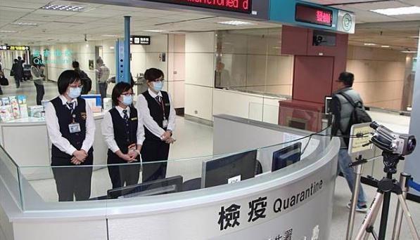 台湾确诊首例新型肺炎病例 病患为50岁武汉台商