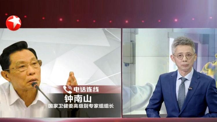对话钟南山:确诊病例增多与检测试剂跟上有关