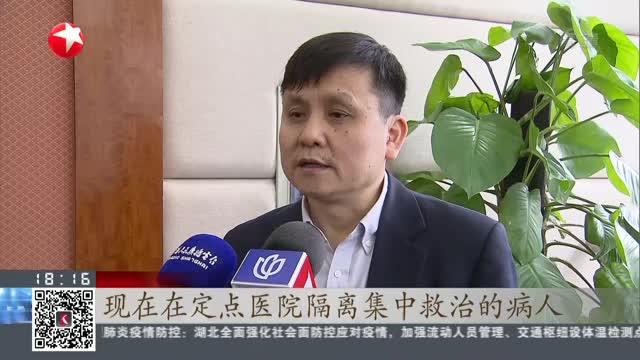 张文宏回应上海9例确诊病例最新情况