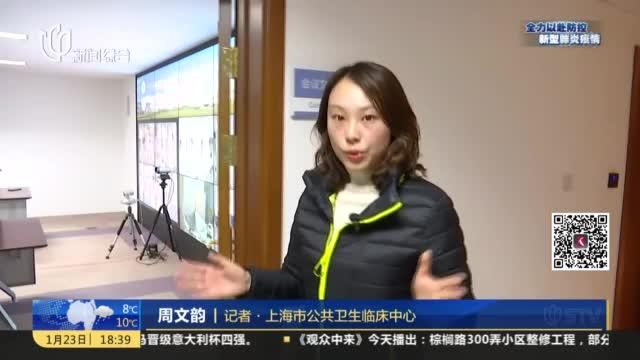 深入公卫中心!本台记者探访上海患者救治定点医院