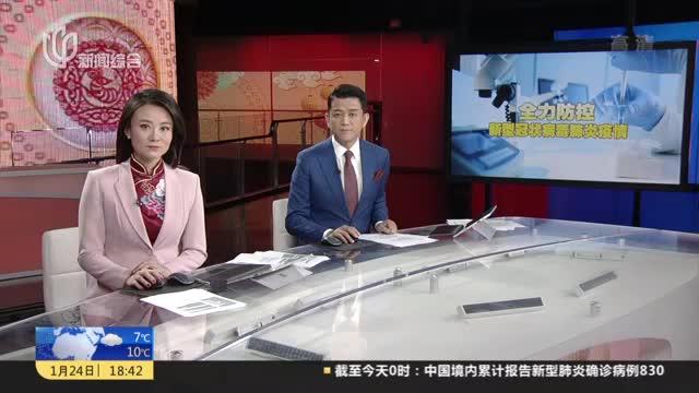 上海:华山医院启动一级响应机制  不能漏诊一个病人
