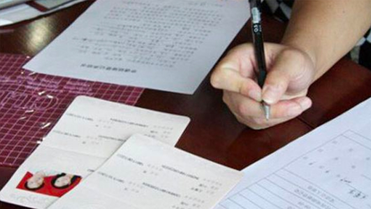 上海市民政局:取消2020年2月2日结婚登记办理!