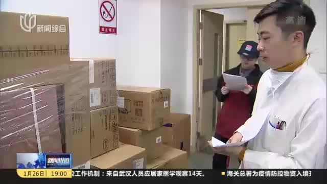 上海:中国国际应急医疗队请缨  随时待命驰援武汉