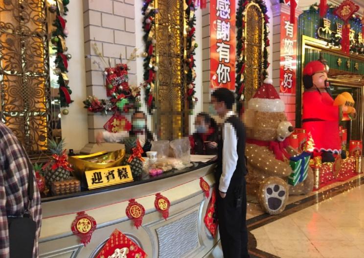 WeChat截圖_20200126021448.png