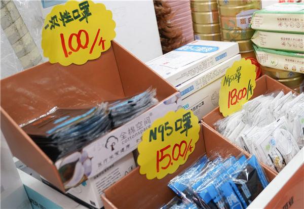 這是武漢市武昌區一家藥店售賣的口罩(1月27日攝)。新華社記者 程敏 攝