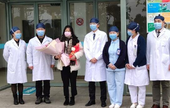 上海第4例新型冠状病毒感染的肺炎患者痊愈出院