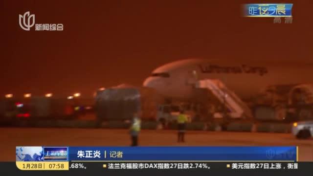5万件医用防护服今天凌晨运抵上海