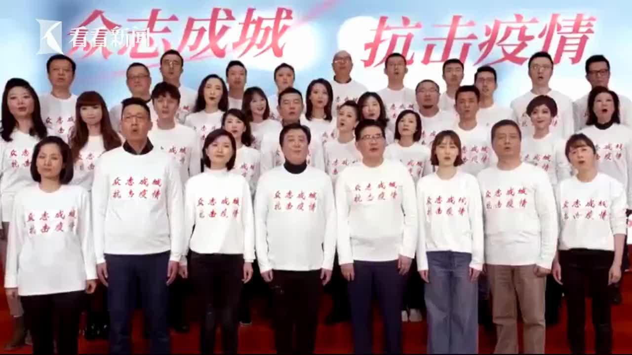 上海广播电视台主持人倾情演唱《非凡英勇》