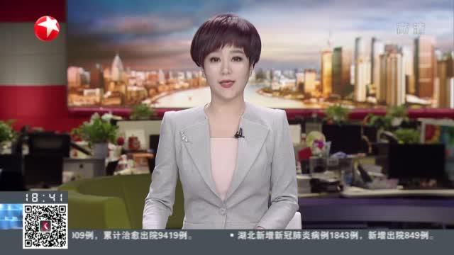 """全力防控新型冠状病毒肺炎疫情:上海——消毒工厂里的""""特殊临时工"""""""