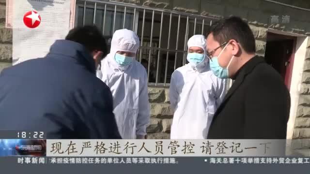 全力防控新型冠状病毒肺炎疫情:四川——严密防控  生产制造型企业有序复工