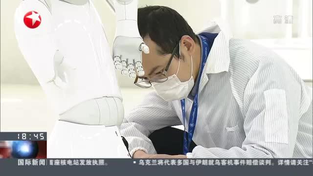 """上海:""""AI""""助力防疫  人工智能技术走上前线"""