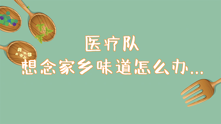 """蟹粉、荠菜隔空投喂,""""上海胃""""我们来守护!"""