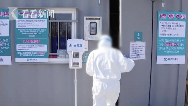 现在什么行业最赚钱:视频|韩国隔夜激增52例新冠确诊病例 已发生超级传播