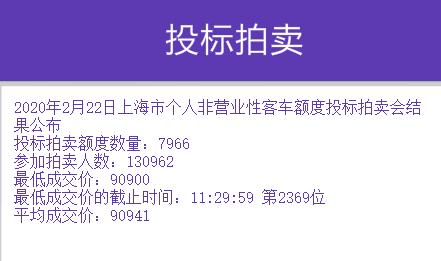 微信图片_20200222114442.png