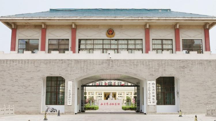 济宁任城监狱6例狱警病例情况公布