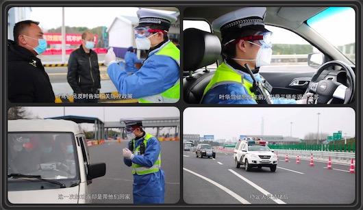 上海有多少人口_1家4口被杀村民:嫌疑人住对门曾因大门风水闹矛盾