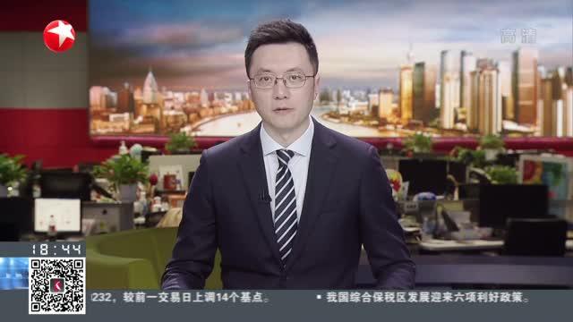 上海:唯一医用防护服生产线火速投产  下月日产量增至2万件
