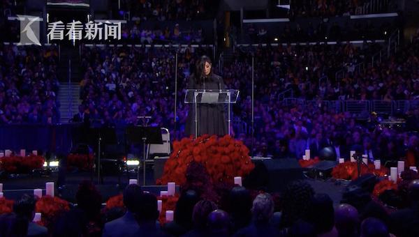 视频|科比追悼会上 妻子瓦妮莎首次露面发表感人演讲