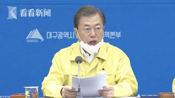 视频 文在寅和病患接触者开会 官方:总统不是隔离对象