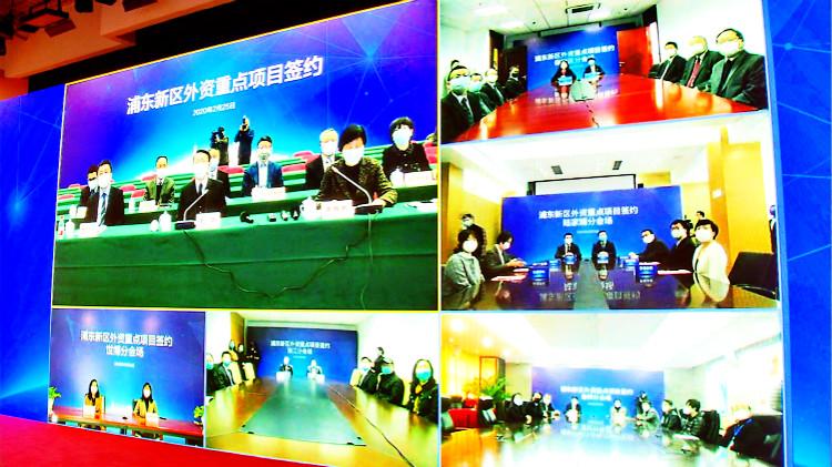 """2月25日,浦东新区外资重点项目签约采用""""线上+线下""""的方式_meitu_5.jpg"""