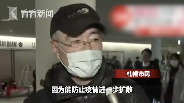 网上卖什么赚钱:视频|北海道成日本最严重疫区 知事决定今起停课一周