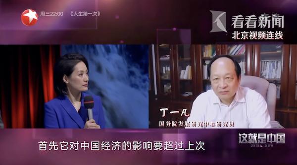 中国股票配资官网,中国恢复经济为自己也为邻国