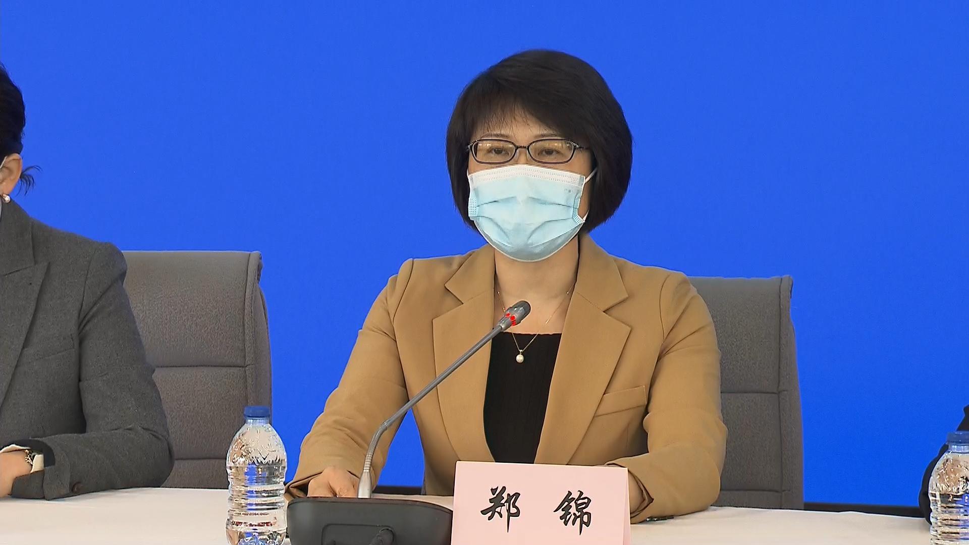 上海市卫生健康委新闻发言人 郑锦