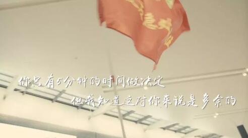 视频|英雄不是从天而降,只因你我挺身而出