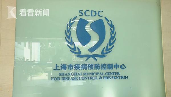 视频|宁夏中卫确诊者在沪86名密接者是怎样找到的?