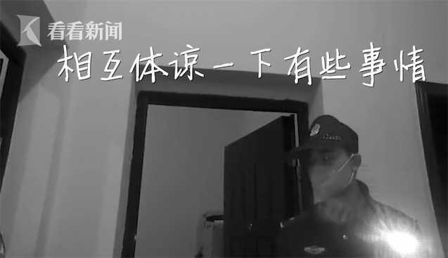 视频|硬核!民警
