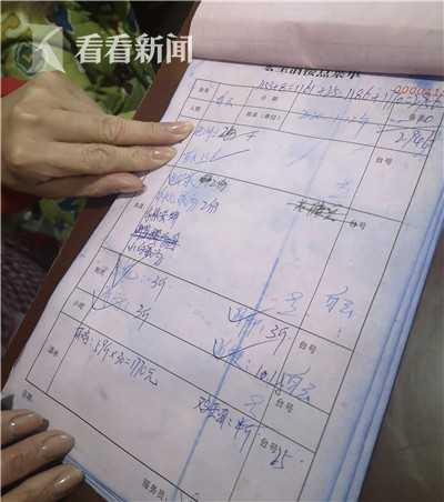 张明恩一行当天的菜单