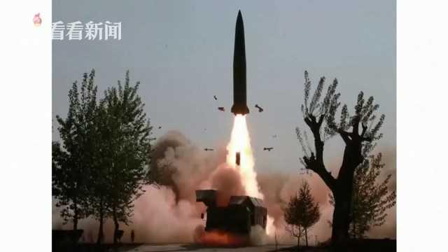 """""""KN-23""""导弹"""