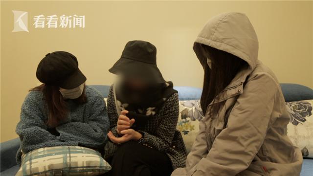 投诉的三位女性_副本.png