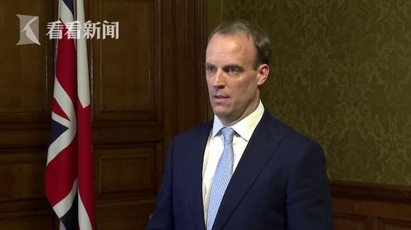 英国外交大臣拉布