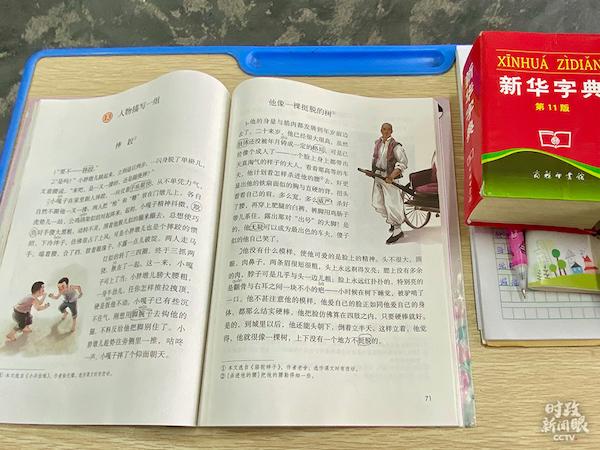 今天的课文《摔跤》节选自《小兵张嘎》。(总台央视记者段德文、彭汉明拍摄)