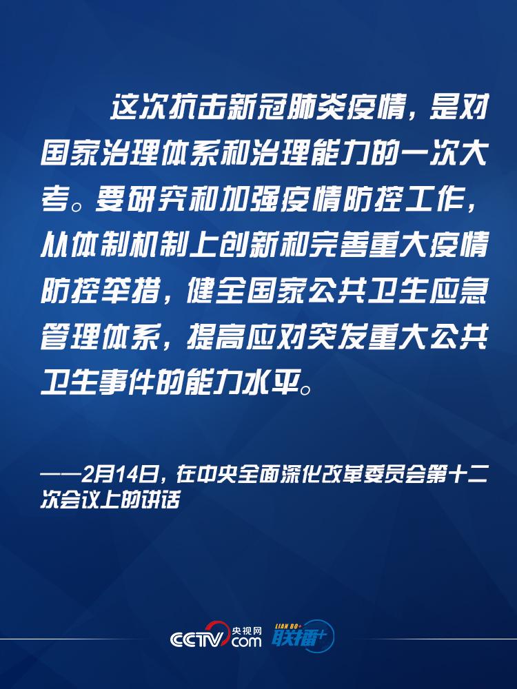 金华彩票平台
