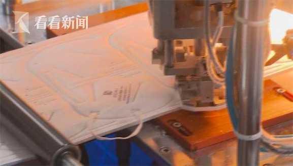 视频|钟南山要买2000只口罩 上海口罩厂:不卖,捐!