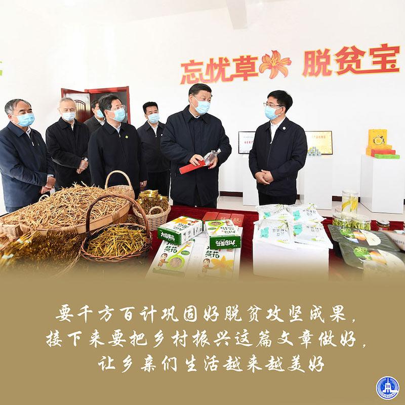 富鱼彩票官方网站