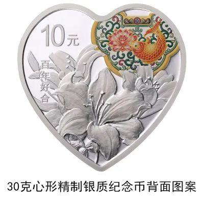 银质纪念币.jpg