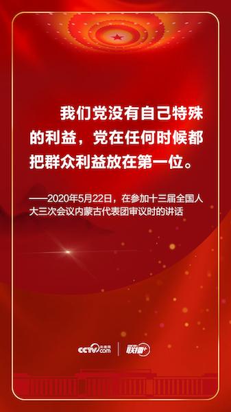 安徵快三官方网站